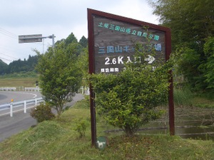 Cimg4201